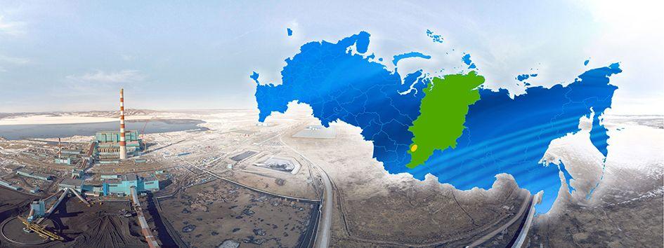 Агропромышленный парк «Сибирь»