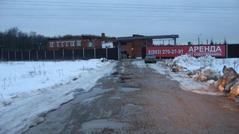 Индустриальный парк Богослово