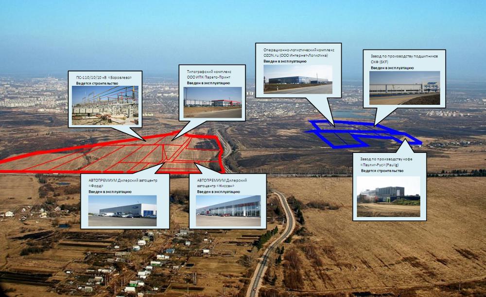 Индустриальный парк Боровлево