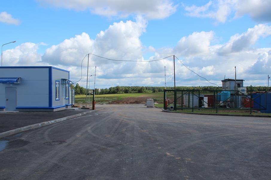 Индустриальный парк Холмогоры