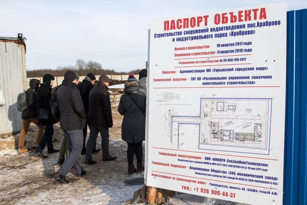 industrialnyy_park_hrabrovo11.jpg