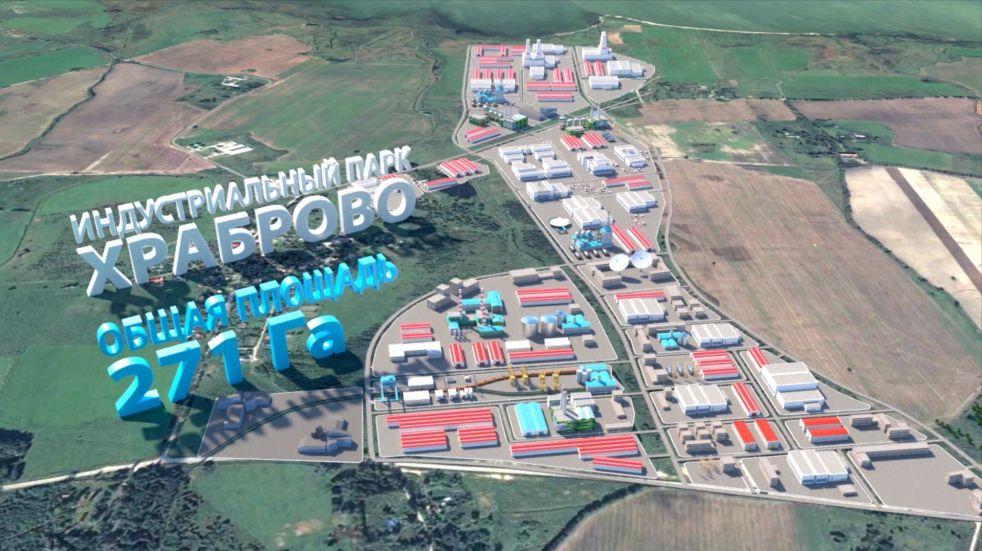 Индустриальный парк Храброво