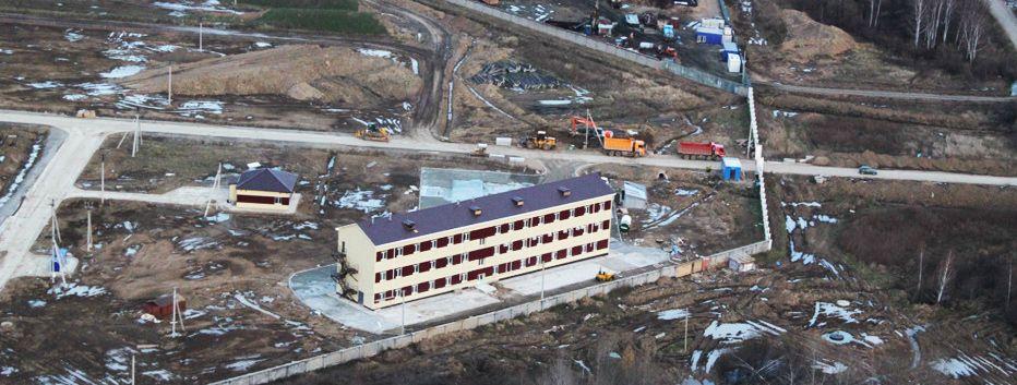 Индустриальный парк ХЗСК