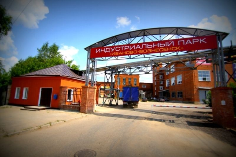 Индустриальный парк Иваново-Вознесенск