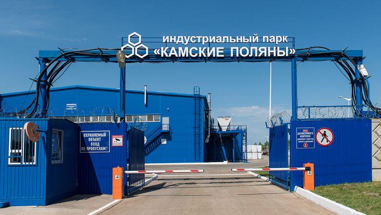 industrialnyy_park_kamskie_polyany01.jpg
