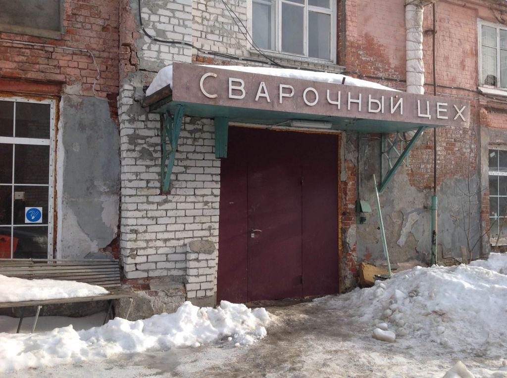 industrialnyy_park_krasnoe_sormovo12.jpg