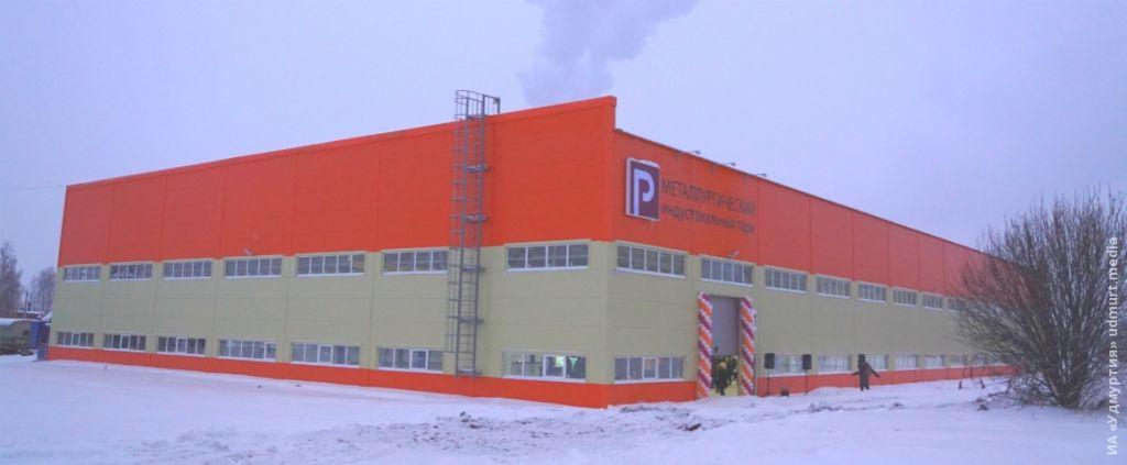 industrialnyy_park_metallurgicheskiy01.jpg