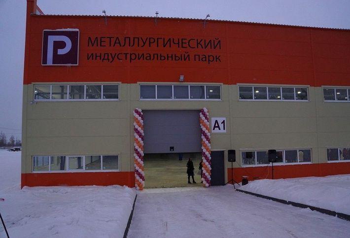 industrialnyy_park_metallurgicheskiy02.jpg