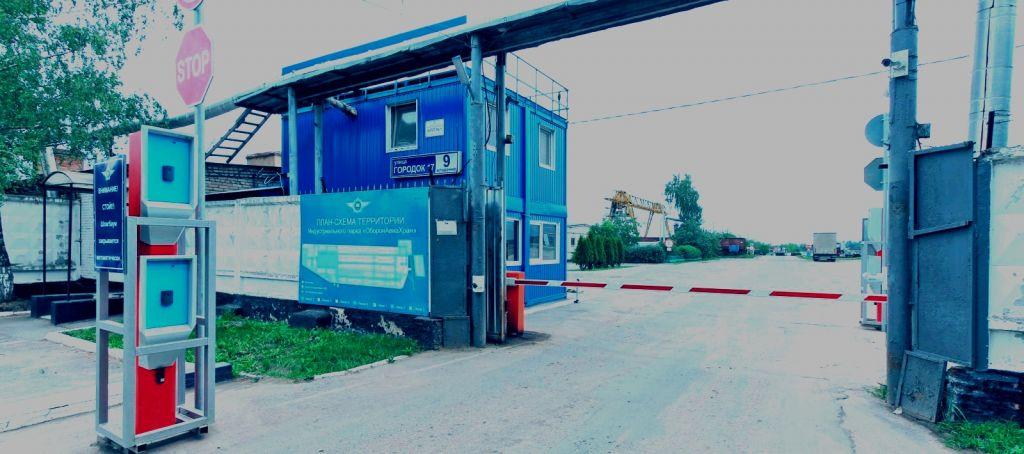 Индустриальный парк ОборонАвиаХран