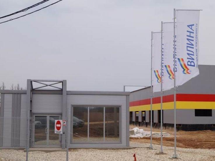 Индустриальный парк Преображение