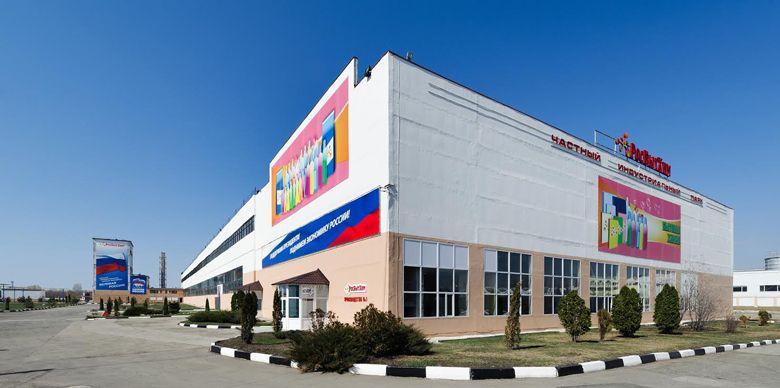 Индустриальный парк Росбытхим