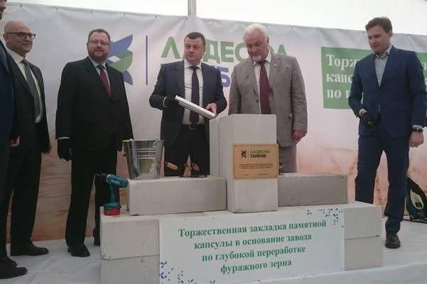 industrialnyy_park_uvarovo02.jpg