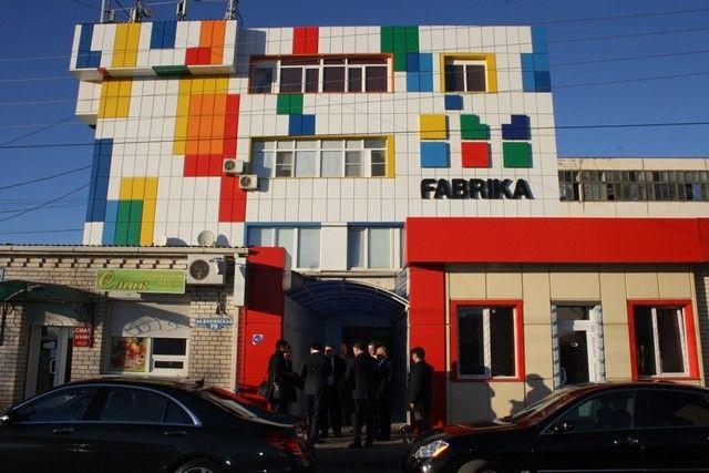 IT-парк FABRIKA