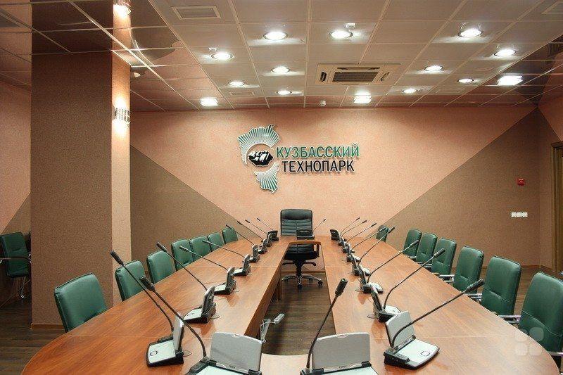 Кузбасский технопарк