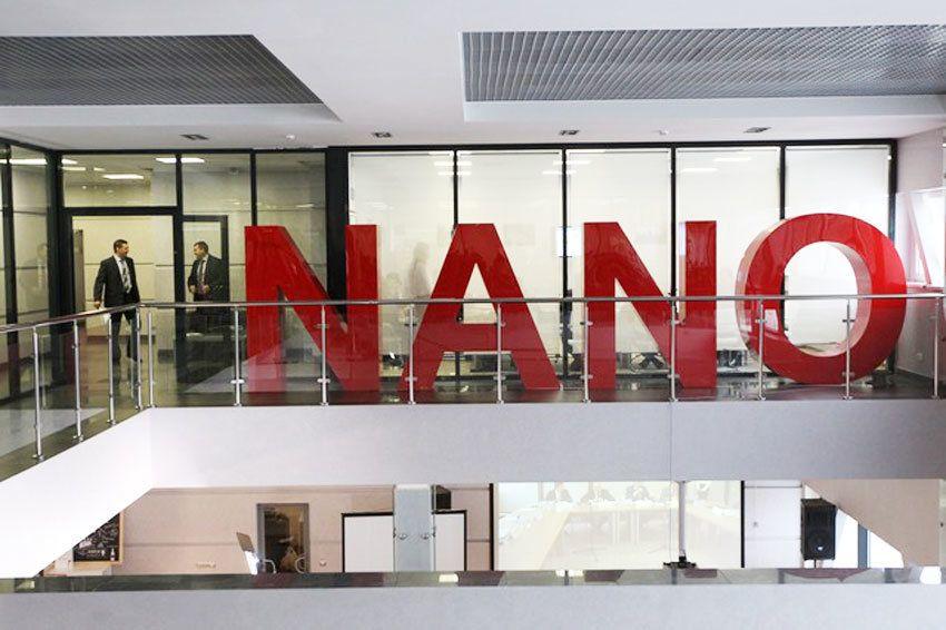 nanocentr_tehnospark04.jpg