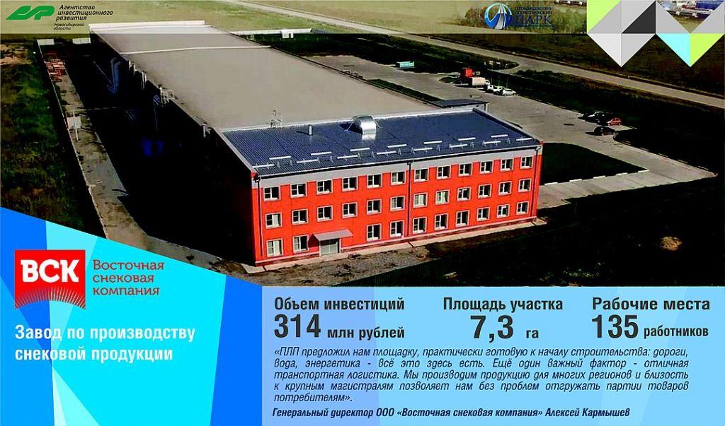 promyshlenno-logisticheskiy_park02.jpg