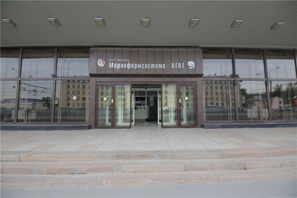 Технопарк Агат