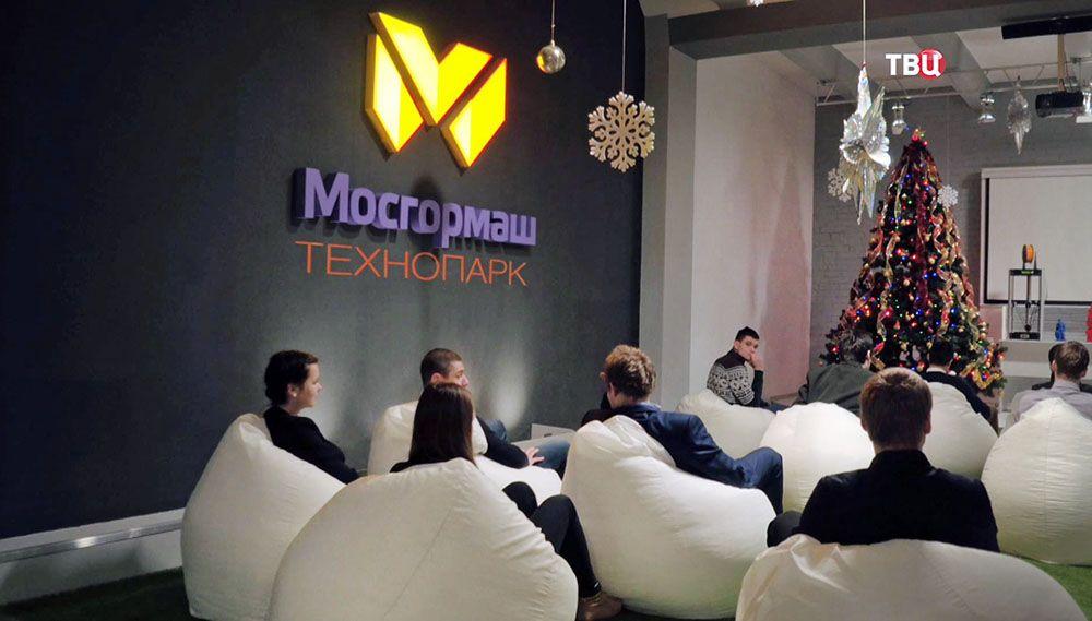 Технопарк Мосгормаш