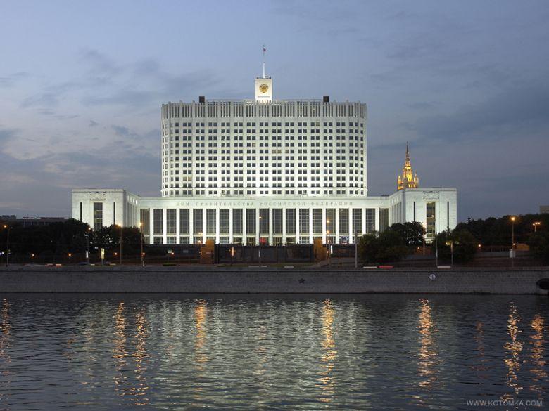 Стандарты индустриальных парков Минэкономразвития России