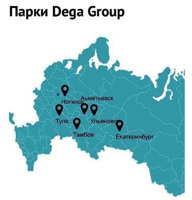 Франшиза - карта сети индустриальных парков DEGA 2016