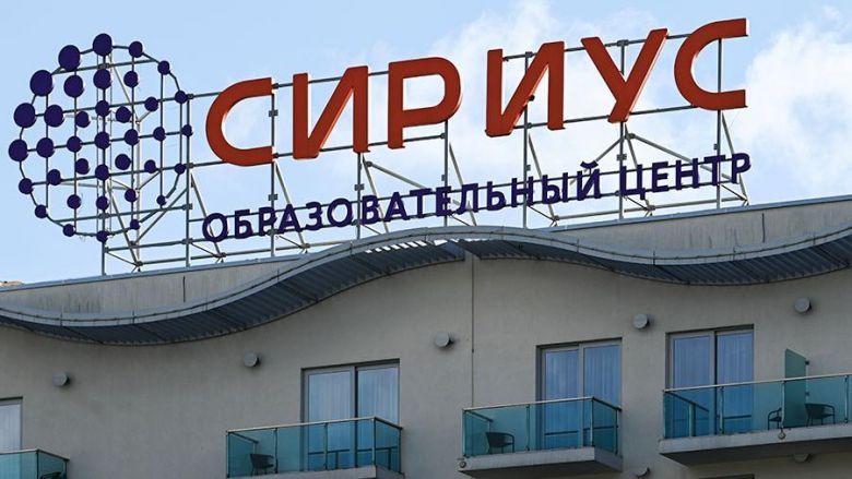 Названы самые интересные стройки юга России в 2021 году