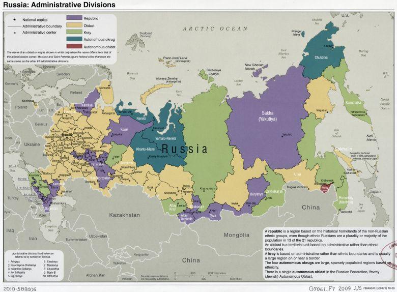 Все индустриальные парки России - карта 2014 года