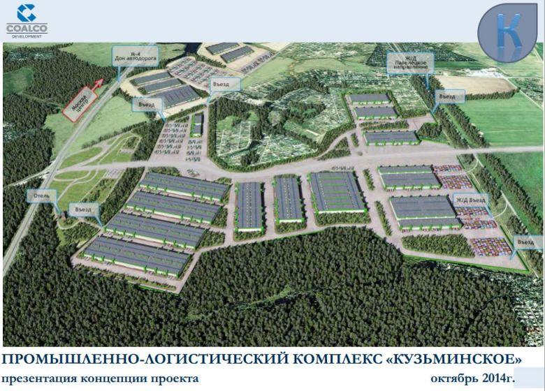 один, план застройки плк кузьминское фото карта ушанка