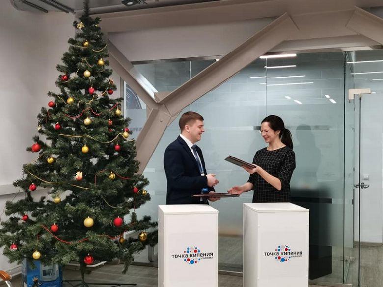 Индустриальный парк Октябрьский откроется в Ульяновской области