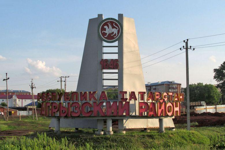 Индустриальный парк появится в Удмуртии