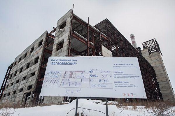 КРСУ похоронила треть индустриальных парков в Свердловской области