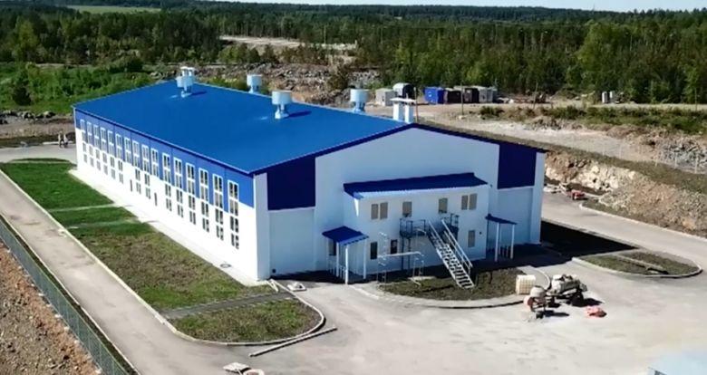 КРСУ скрыла траты на бизнес-инкубатор в Богословском