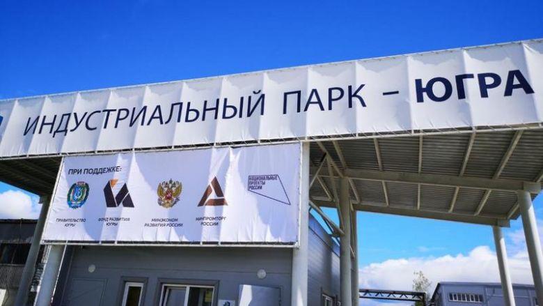Летом в Сургуте откроется индустриальный парк