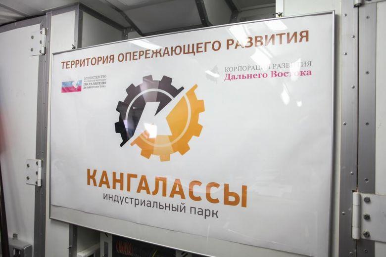 Минвостокразвития России предлагает упростить процедуру создания объектов инфраструктуры для ТОР