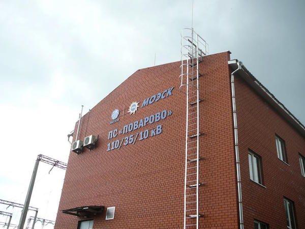Мощность подмосковной подстанции Поварово вырастет на 30 МВА