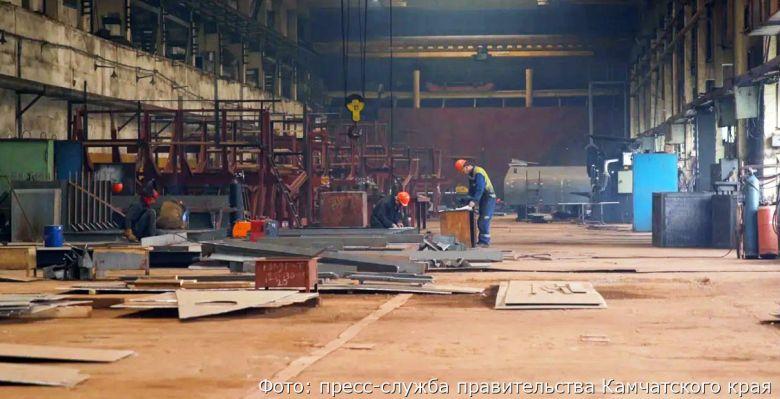 На Камчатке планируют создать еще один индустриальный парк