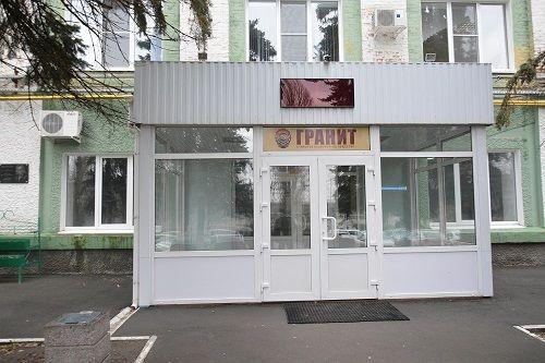 На оборонном заводе в Ростове планируется создать технопарк