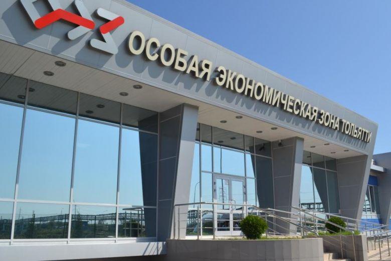 На строительство индустриального парка на территории ОЭЗ Тольятти выделено 572 млн рублей