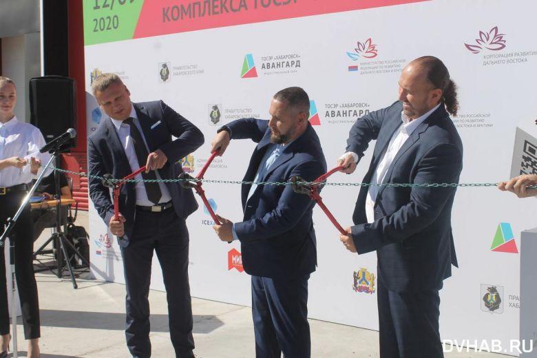 Первый в крае производственно-логистический комплекс открылся в Хабаровске