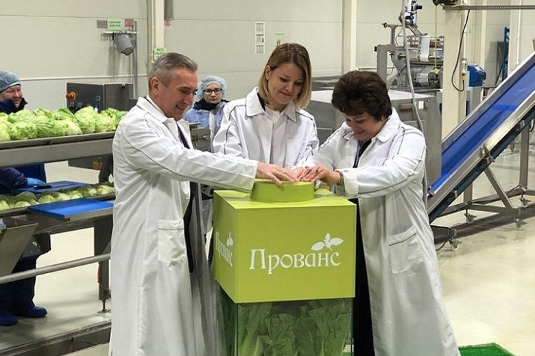 Предприятие по переработке зелени и овощей открылось в индустриальном парке Боровский