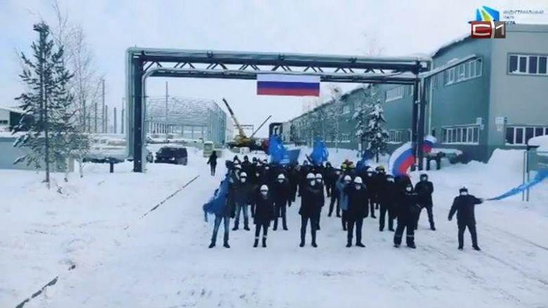 Работники индустриального парка Югра устроили патриотический флешмоб