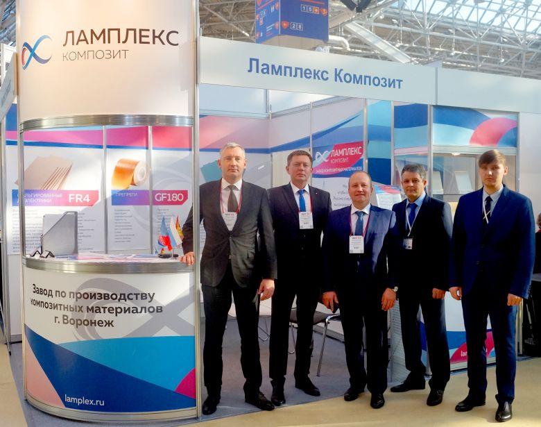 Резидент воронежской ОЭЗ завод Ламплекс Композит презентовал свое производство на крупнейшей в России радиоэлектронной выставке