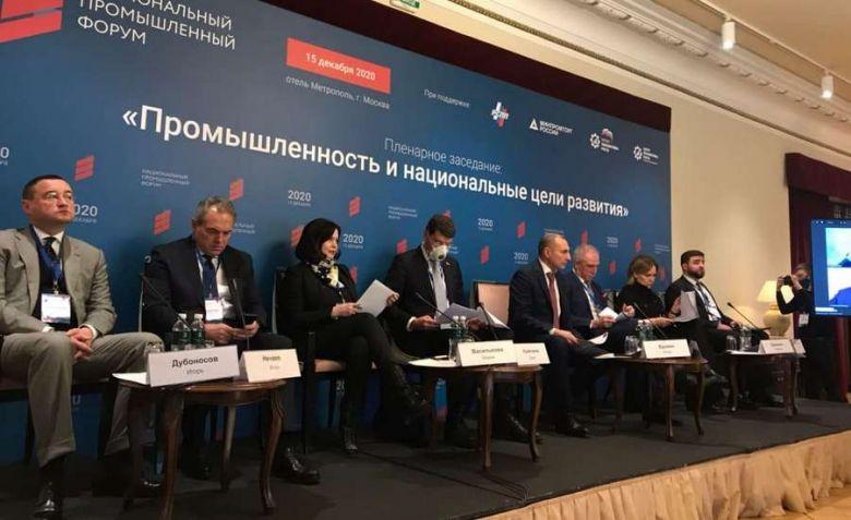 Сергей Морозов предложил открывать индустриальные парки на предприятиях ОПК