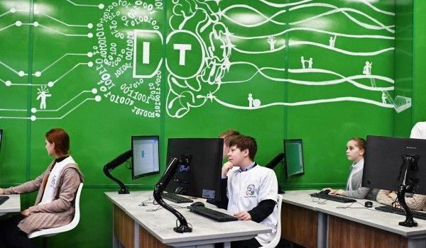 Собянин открыл детский технопарк «Менделеев Центр»