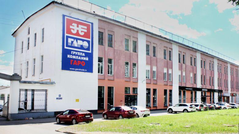 Технопарк ГАРО ищет резидентов для работы на площадках бывшего завода