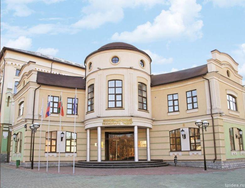 Аренда офисов бизнес парк идея казань аренда коммерческой недвижимости санкт м.звездная