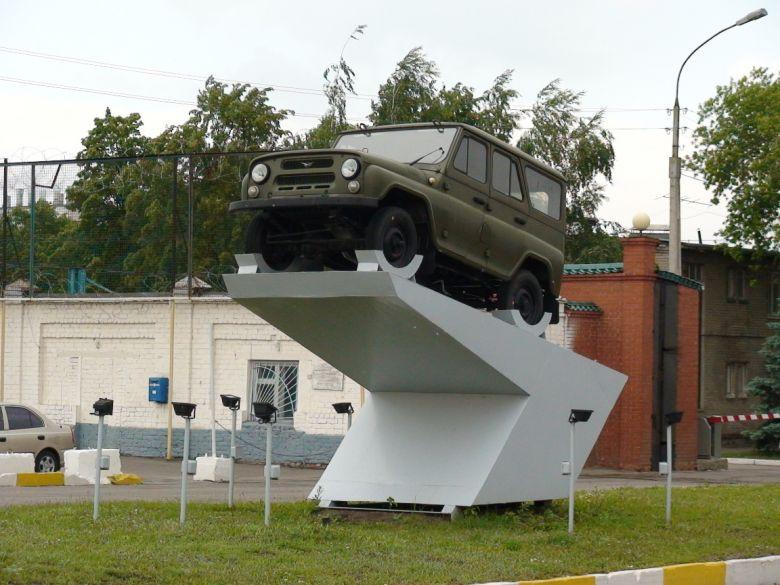 В 2021 году на территории Ульяновского автомобильного завода откроют технопарк