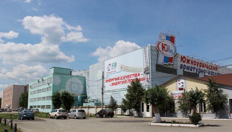 В Челябинской области создают нефтемашиностроительный кластер