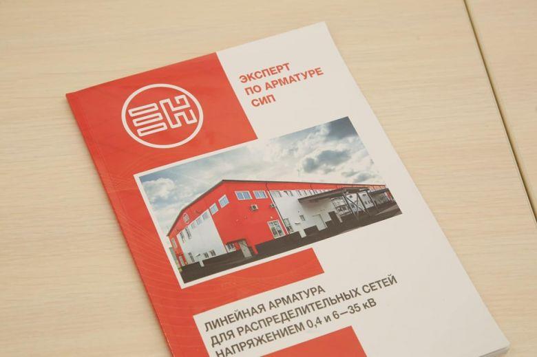 В Димитровграде появится производство арматуры для самонесущих изолированных проводов