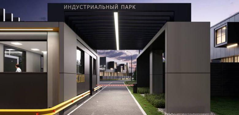 В индустриальный парк в Орехово-Зуево вложат 37 млрд