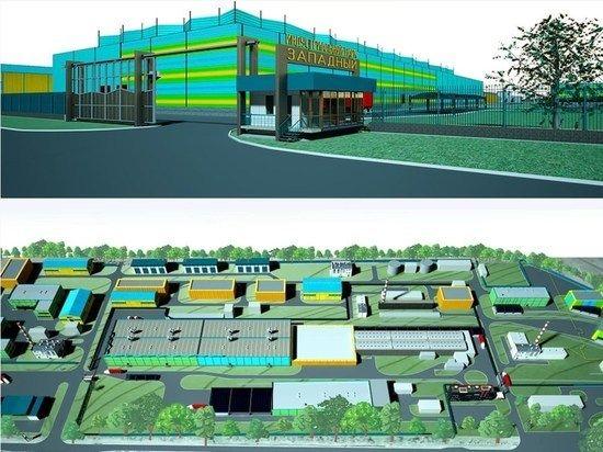 В Кемерове будет создан индустриальный парк Западный